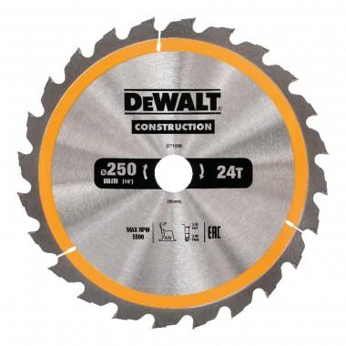 Диск пильный DEWALT CONSTRUCTION по дереву с гвоздями 250x30 24T
