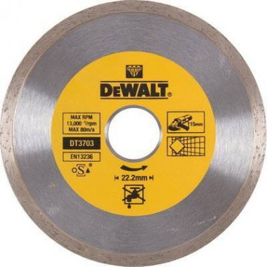 Алмазный диск DeWalt 115 мм DT3703QZ