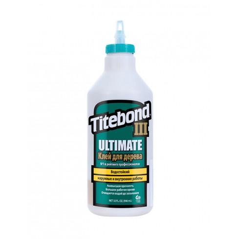 Клей Titebond III Ultimate повышенной влагостойкости (946 мл)