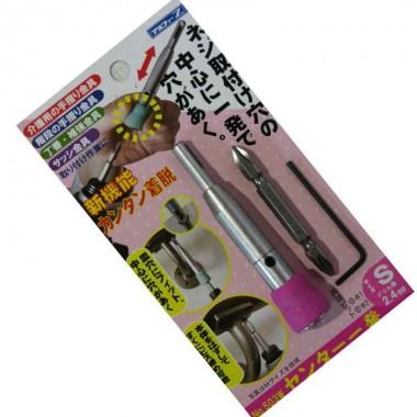 Сверло для монтажа мебельных петель ⌀ 2.4 мм