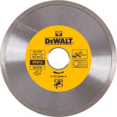 Алмазный диск сплошной DEWALT 125мм DT3713