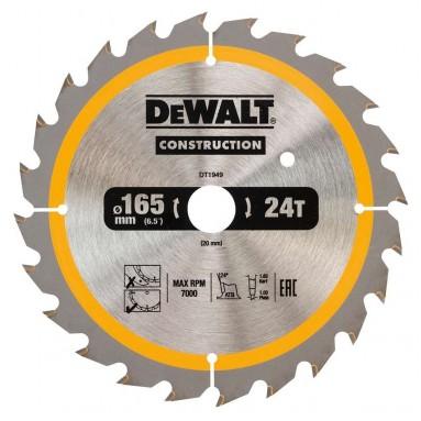 Диск пильный DEWALT CONSTRUCTION по дереву с гвоздями 165x20 24T DT1949