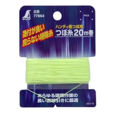 Шнур для чернильной отбивки Shinwa 20м