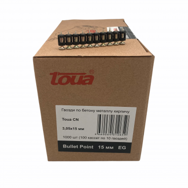 Гвозди по бетону Toua CN EG bullet point 3,05х15 мм (1000 шт)